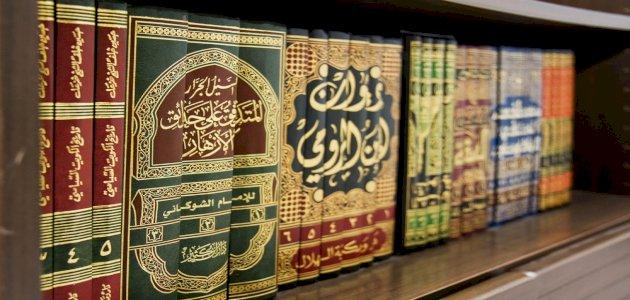 Pengertian dan Contoh Hadis Mu'dhal