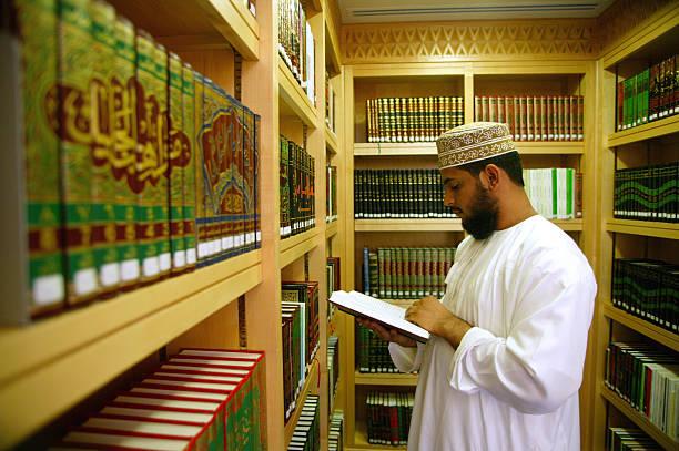 Mengenal Syahid dalam Ilmu Hadis
