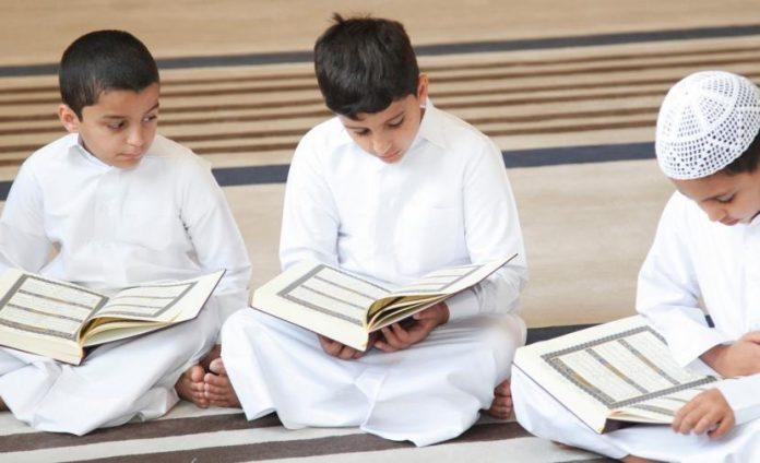 Motivasi Nabi untuk Pelajar dan Pengajar Al-Qur'an